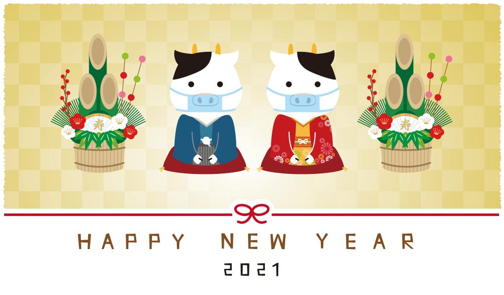 【謹賀新年】グランレックス株式会社の気になるトコロ