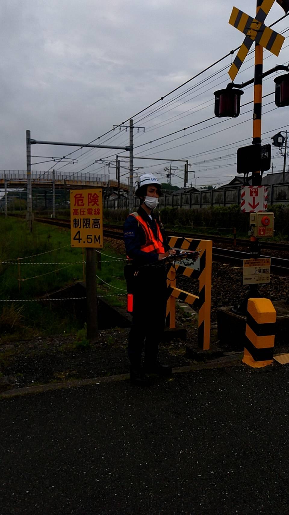 【求人】目指せ!列車見張員のエキスパート!